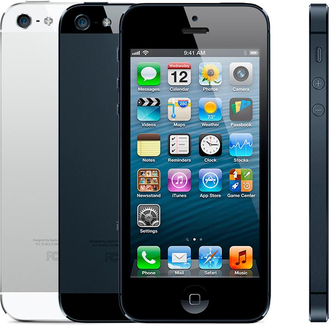 Ремонт iPhone 5 в Калининграде