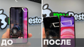 Замена дисплея iPhone 11