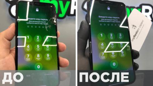 Замена переднего стекла на iPhone XS