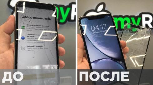 Замена стекла на iPhone XR
