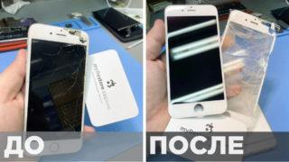Замена стекла на iPhone 6