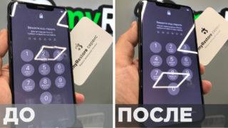 Замена стекла на iPhone XS